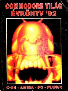 Commodore Világ Évkönyv 1991.